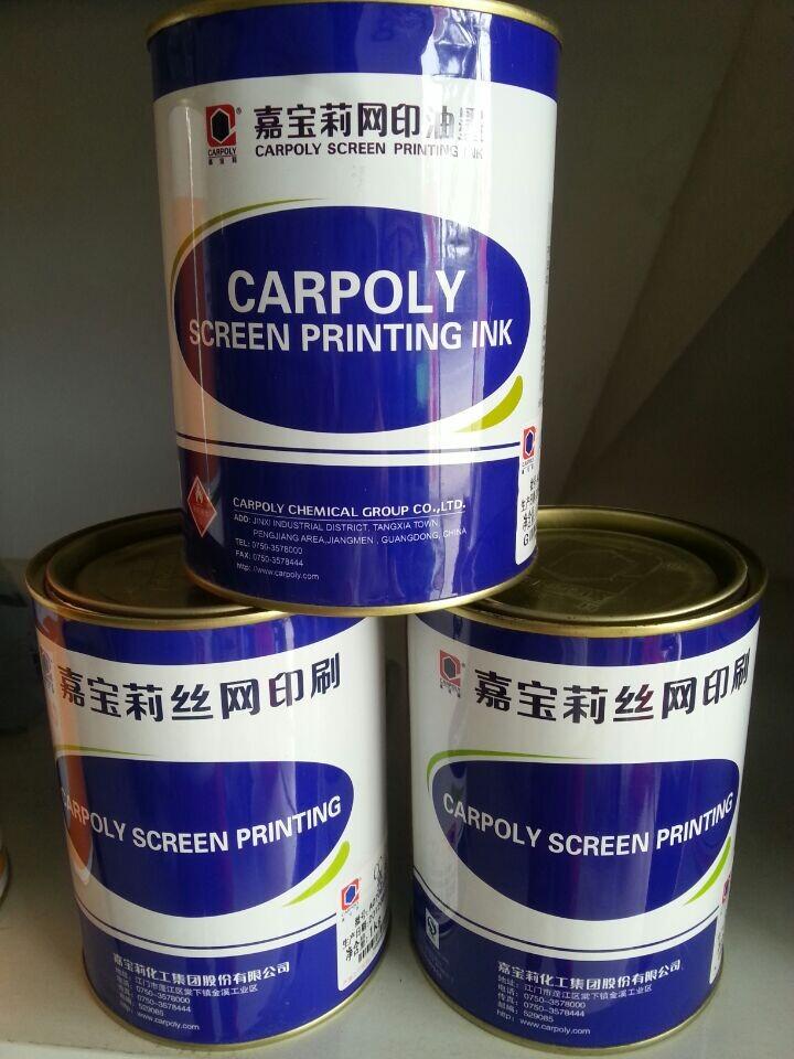 Керамические краски Артикул 39221680311