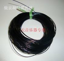 黑老虎特级专业京胡西皮自产自销加工定做优惠紫竹灰丝铁里筒直销