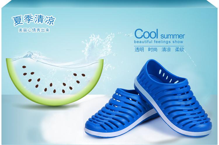 夏季镂空户外鸟巢洞洞鞋超轻男女潮拖鞋包头半拖韩版透气沙滩凉鞋