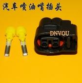 CVVT高压包插头起亚防水型插头接插件 赛拉图伊兰特欧风锐欧悦动