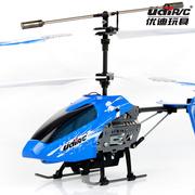 优迪充电遥控飞机超大耐摔可换电池遥控直升飞机模型儿童玩具飞机