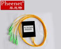 分光器尾纤电信PLC光纤分路器单模拉锥16分1FC菲尼特Pheenet