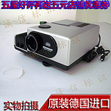 Bright slide projector E130 Braun light 150W Germany imported with 13 VAT