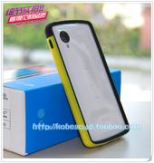 nexus5边框 LG谷歌5儿子保险杠手机壳 bumper 韩国大黄蜂手机套