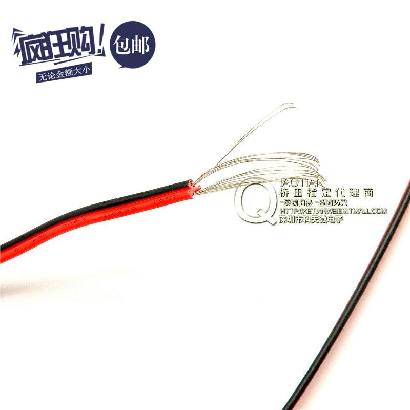 Различные провода / переходники Артикул 37239944056