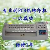Professional PCB heat transfer machine Once successful 320 type