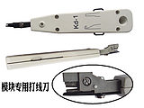 Wire cutter knives Cologne line kelong strips wire cutters wire cutters