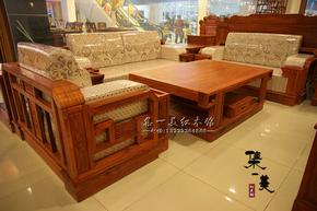 鸿伟红木家具非洲黄花梨木沙发六件套实木软体雕花简约组合沙发