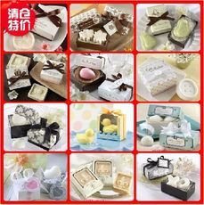 Wedding and Wedding Accompanying Articles, Wedding Banquet