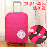 Thick non-woven box cover luggage case moisture-proof wear-resistant trolley case dust cover suitcase protection bag