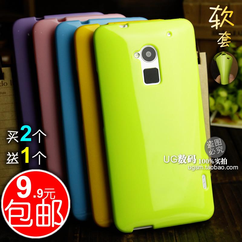 htc 809d手机套