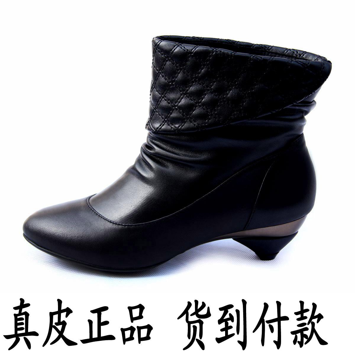 森达女靴加绒短靴 休闲套靴 35码 大促,正品真皮 黑色