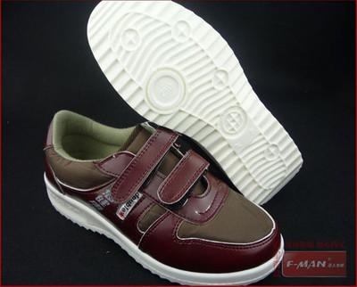 双星正品 老年健身鞋 散步鞋 轻便老人鞋 男女款休闲健步鞋