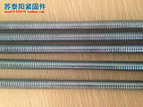 4,8-grade national standard galvanized wire rod full thread edgy bar M4/M5/M6/M8/M10-M36