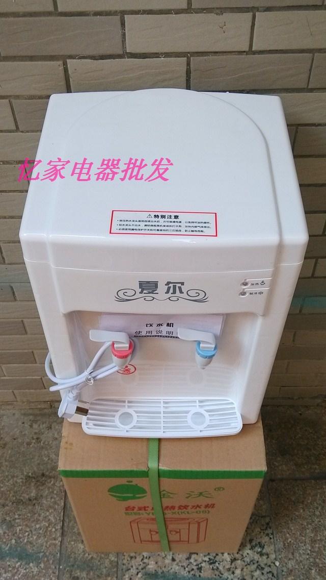 厨房直饮水机