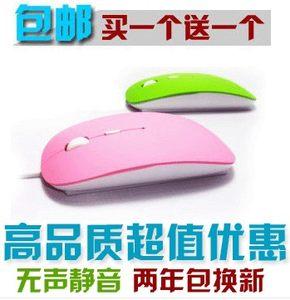 包邮 BINFUL85 有线鼠标 笔记本女生可爱有线 鼠标 买一个送一个