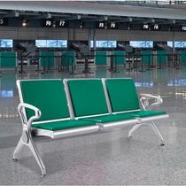 人位3输液椅长椅连排椅子等候椅候车诊椅机场椅不锈钢排椅304