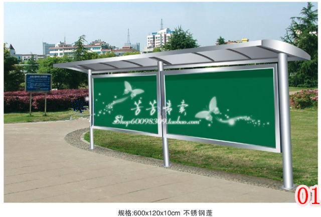 户外不锈钢宣传栏/橱窗/校园宣传窗/公告栏/布告栏/展示栏/车亭
