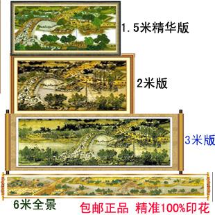 蒙娜丽莎正品 精准印花布十字绣 清明上河图 1.5米2米3米6米全景