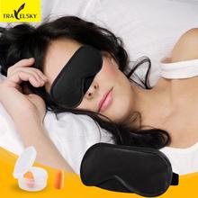 Travel supplies eye mask shading travel sleep goggles men and women protective eyewear fit light shade eye mask
