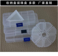 Diy handmade beaded material storage boxed bead box jewelry accessory box transparent plastic box hot sale
