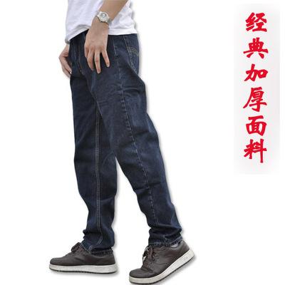 【天天特价】五袋款经典百搭休闲萝卜裤男小脚锥型商务款牛仔高腰