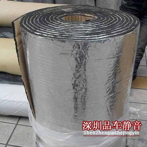 Теплоизоляционные материалы Артикул 38018519472