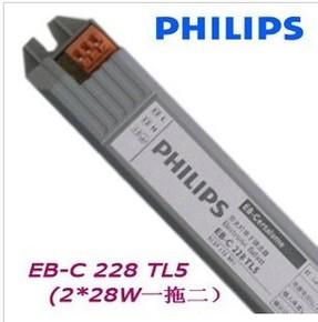 飛利浦PHILIPS日光燈T5電子鎮流器一拖二28W整流器EB-C228TL5包郵
