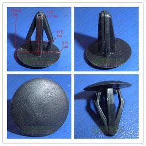 丰田通用型压条扣 地毯压条卡扣 地胶卡子 汽车塑料装饰扣特价