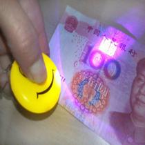 测笔灯便携式筒验钞机识别照新版真钱假钱荧银光剂检