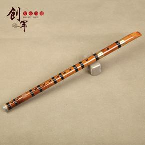 创军乐器新款专业演奏笛横笛+竖笛横竖两用笛子葫芦笛竖笛考级笛