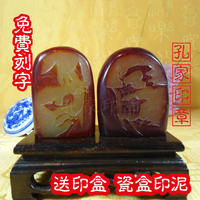 Shoushan stone red flower frozen stone seal jade jade seal stone painting and calligraphy chapter custom gift name