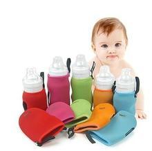 贝亲 乐儿宝 奶瓶保温套 玻璃奶瓶防摔保护套 奶瓶套奶瓶保温袋