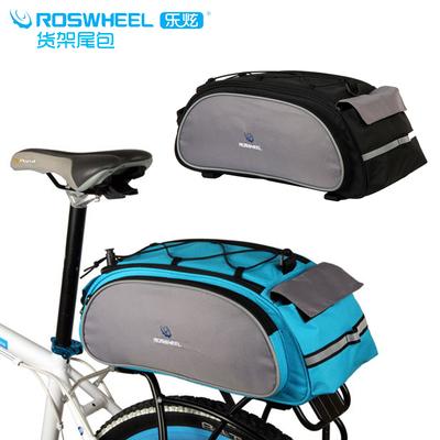 正品乐炫自行车驮包 山地车后货架包 尾包多功能骑行包单肩背挂包