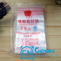 Ziplock bag No. 5 10X14CM transparent bag Thickened sealed food seal fresh-keeping bag small bag wholesale 100 / bag