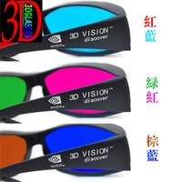 NVIDIA 3d glasses red blue green red brown blue 3d stereo glasses set myopia universal computer TV dedicated