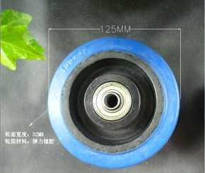 5寸弹力橡胶轮,静音轮,工业静音轮,各类推车轮,家具轮