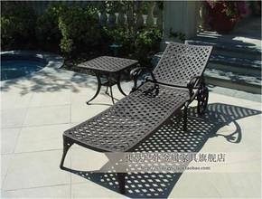 户外花园家具别墅泳池躺床庭院阳台铸铝躺椅茶几组合样板酒店休闲