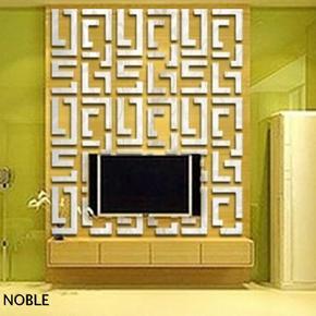 新品抽象客厅卧室电视沙发背景墙水晶镜面墙贴 魔块装饰镜子