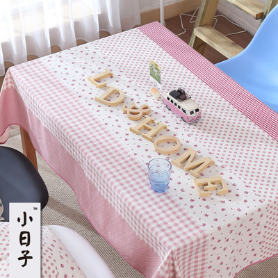 小日子桌布优品质布艺棉麻帆布zakka茶几布经典拼接格子波点碎花3