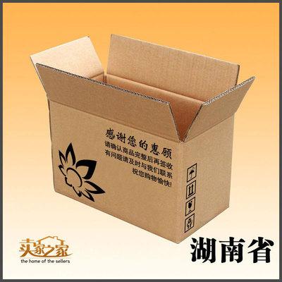 五层特硬纸盒 4号纸箱/包装纸箱/加厚瓦楞纸箱批发 湖南120元包邮