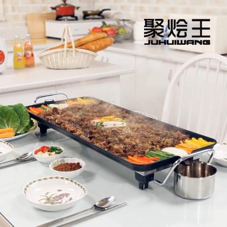 天天特价大号电烧烤炉韩式家用不粘电烤炉无烟烤肉机电烤盘烤肉锅5元优惠券