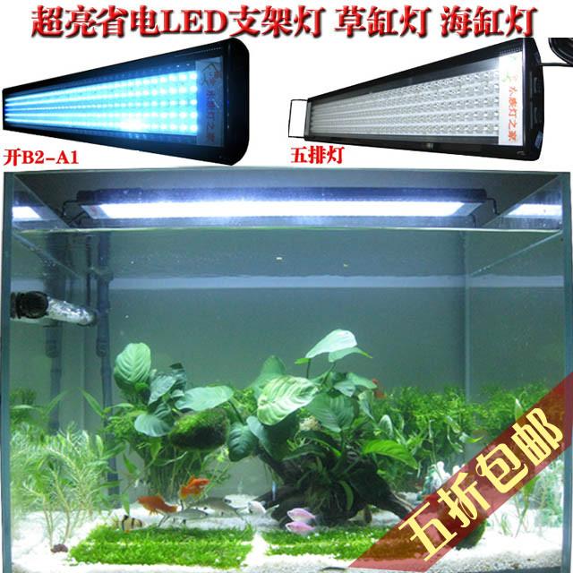 福余 超高亮LED水族灯架 LED水草灯 海缸灯 超白LED灯架6500K色温