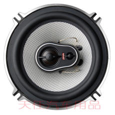 Soda car speaker 5.25 inch coaxial speaker full tone car audio 165 yuan / pair 4155 special offer