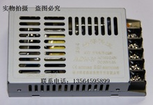 DC输出30V 1.1A 264V 35W AC输入90 30V 鸿??萍伎氐缭碕MD