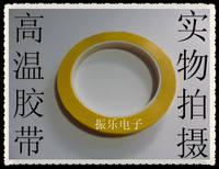 High temperature Mara tape width 12MM length 66M deep yellow used in transformer inductor coil