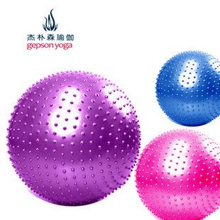 杰朴森瑜伽按摩球加厚防爆健身球瑜珈颗粒触感球大龙球环保亲肤款