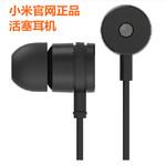 包邮小米官网正品耳机小米3/4/Note红米1S/2A活塞耳机入耳式线控