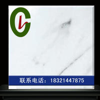 [LC Shishang] natural stone imported marble - Aspen white fine stone window sill countertop