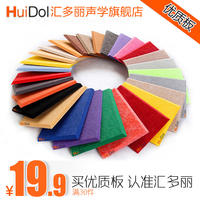 Environmental protection polyester fiber sound-absorbing panel wall decorative sound insulation board kindergarten recording studio piano room KTV decoration materials